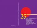 25latfunkc-ok-page-001